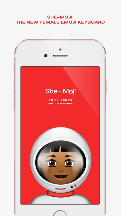 She–Moji screenshot-0