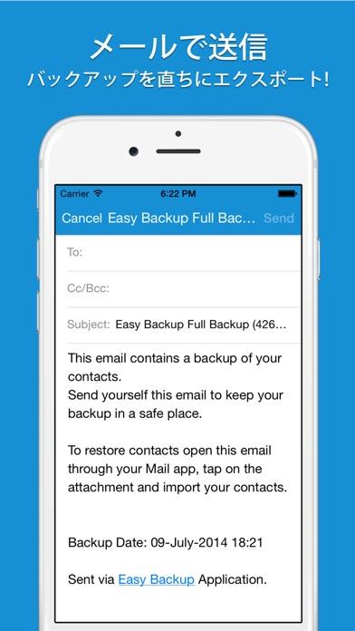 Easy Backup  Pro screenshot1