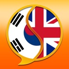English Korean Dictionary Free icon