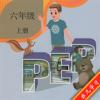 小学英语6年级上-人教PEP版 课文单词