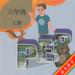 23.小学英语6年级上-人教PEP版 课文单词