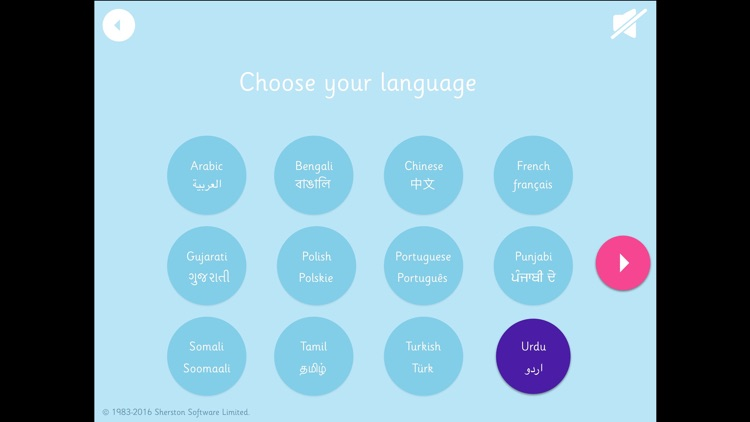 Learn English EAL Individual Edition by bigcleverlearning