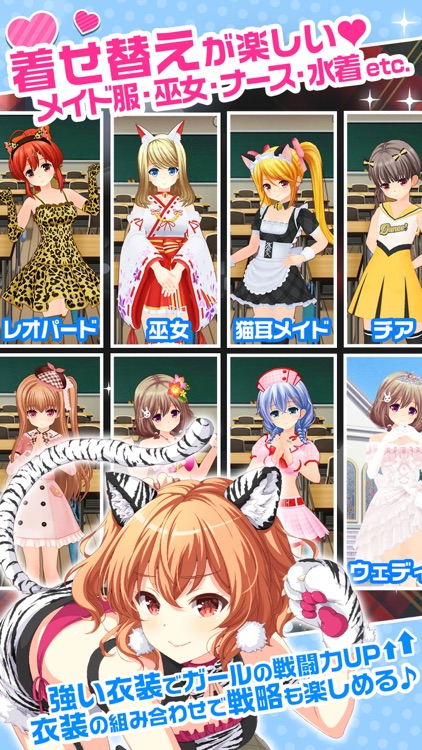 ガールフレンド(おんぷ) screenshot-3