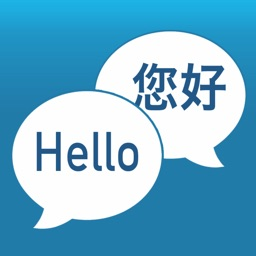 Instant Translator - Voice & Text Translator