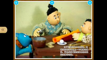 宝宝成语故事经典-幼儿国学知识启蒙教育系列 screenshot three
