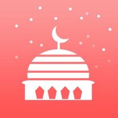 Activities of Ahmadi Trivia