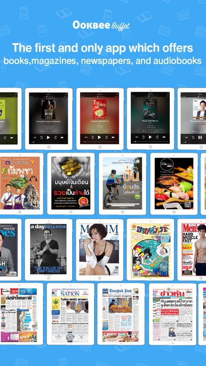 OOKBEE Buffet: All-You-Can-Read
