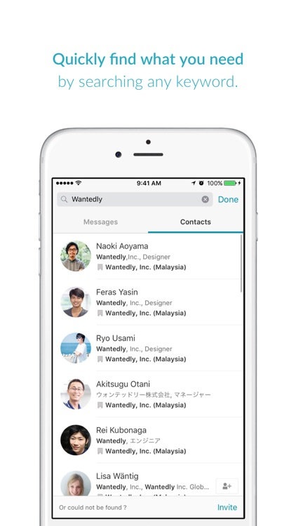 Wantedly Chat - Agile Communication for Teams screenshot-3