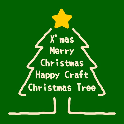 Christmas Tree Craft GIF stickers