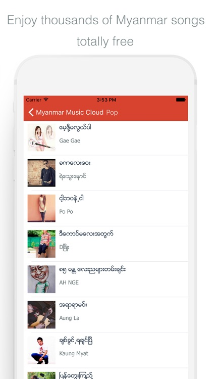 Myanmar Music Cloud - Enjoy Myanmar Songs