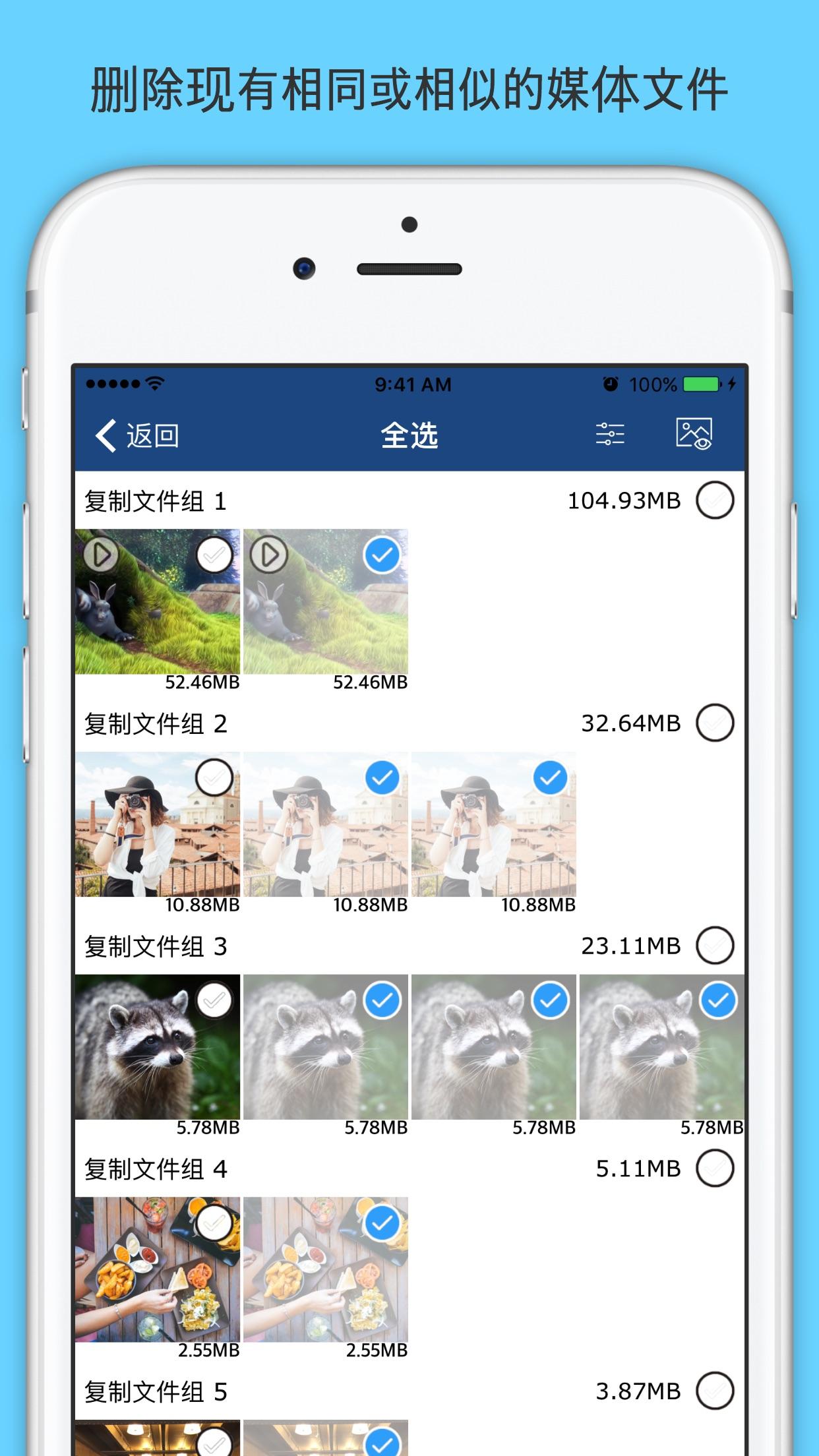 Photo Cleaner -Album organizer Screenshot