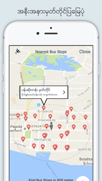 Yangon Buses