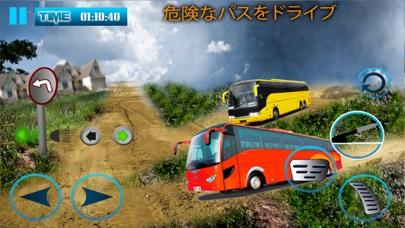 オフロードバス3Dシミュレータ2018のおすすめ画像1