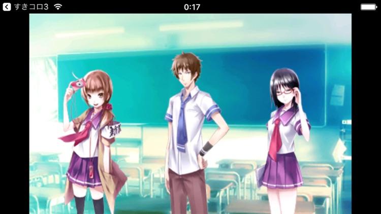 なかたま screenshot-1
