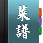菜谱 HD icon