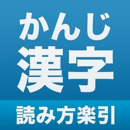 Japanese Kanji Hiragana