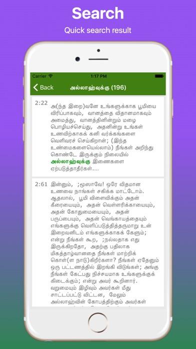 Tamil Quran and Easy Search - by Alex Appadurai - Books