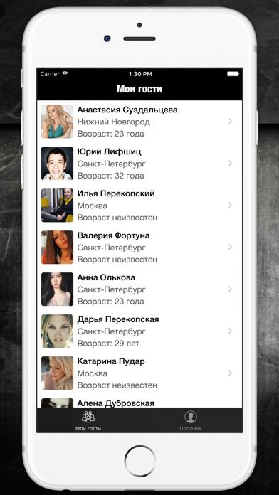 Активность для ВК iphone картинки