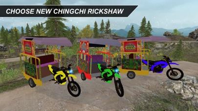 越野Chingchi人力车辛 App 截图