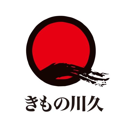 きもの川久【キモノカワキュウ】