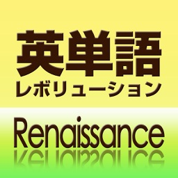 English Word Revolution Renaissance