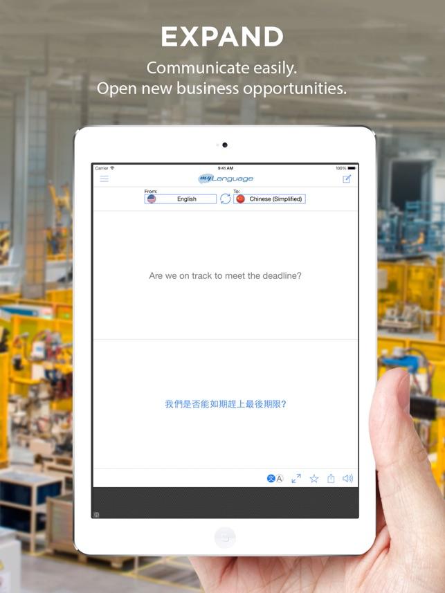 Translate Free - Language Translator & Dictionary on the App Store