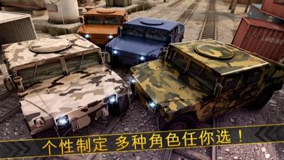 超级 现代 警察 汽车 火线 冲突 - 战争 赛车 王者 App 截图