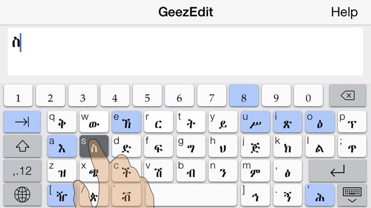 GeezEdit Amharic