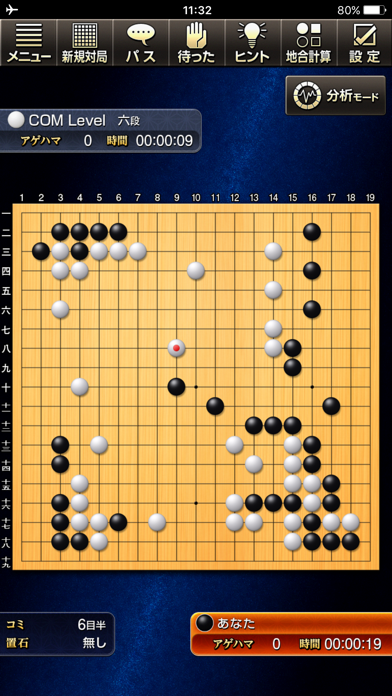 最強の囲碁 Deep Learning