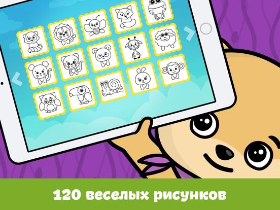 Игра Рисование: раскраска для детей