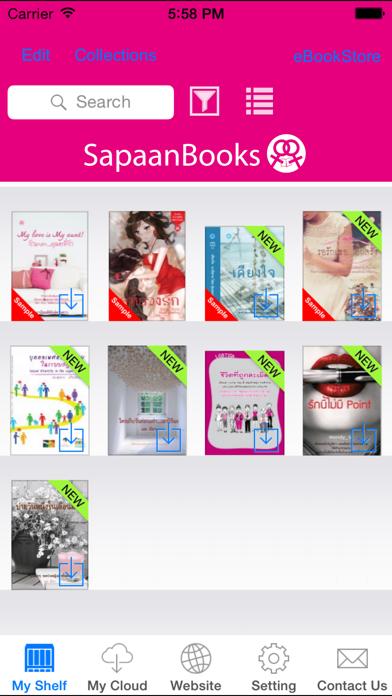 SapaanBooks screenshot two