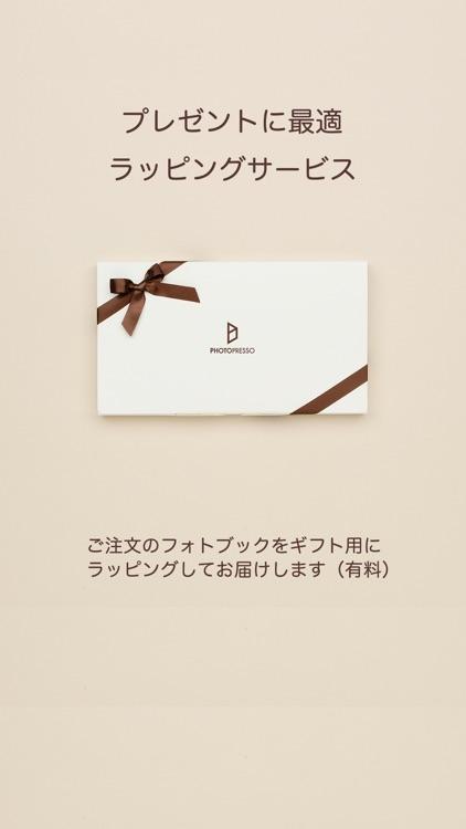 PHOTOPRESSO おしゃれフォトブック簡単作成アプリ screenshot-4