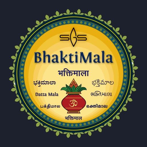 Bhakti Mala English