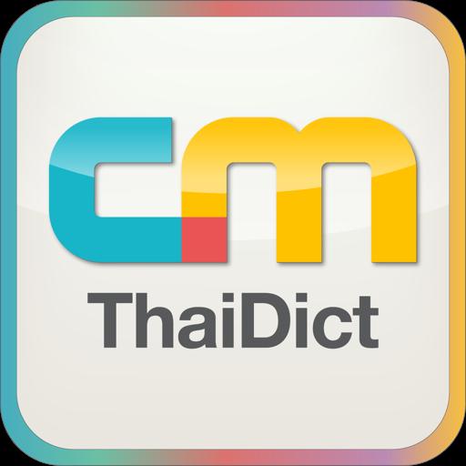 CM Thai Dict.