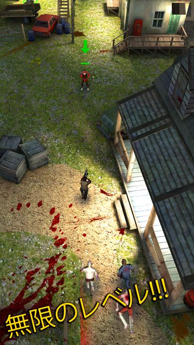 Running Dead - ゾンビの黙示録 ScreenShot2