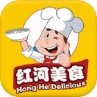 红河美食 icon