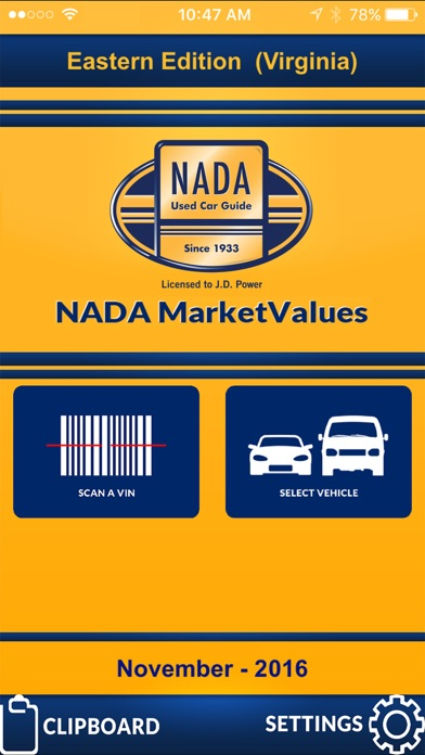 NADA MarketValues Screenshot