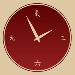 i-Qi clock & meditation timer