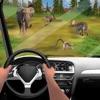 サファリパークの冒険 - 野生動物の攻撃 - iPhoneアプリ