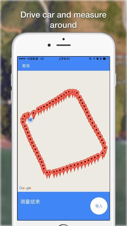 Planimeter Pro for map measure screenshot-3