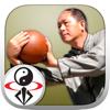 Tai Chi Ball Qigong (Dr. Yang, Jwing-Ming) YMAA