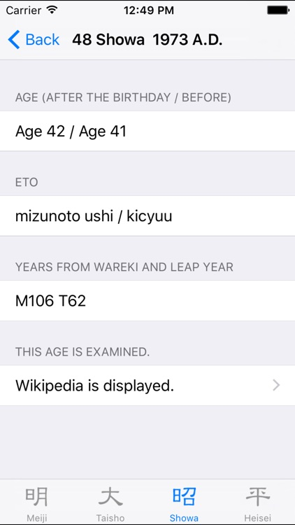 How Old ? (Age Plus)