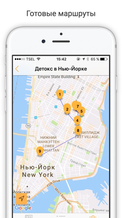 iknow.travel - путеводители и офлайн карты screenshot-3