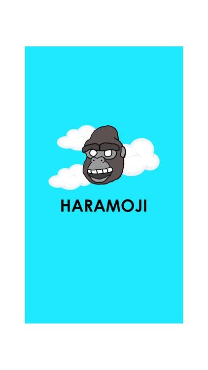 HARAMOJI