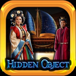 Hidden Object in Treasure Ship