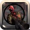 最高の狙撃シューティングゲーム トップゾンビゲーム 楽しい殺すゲーム - iPhoneアプリ