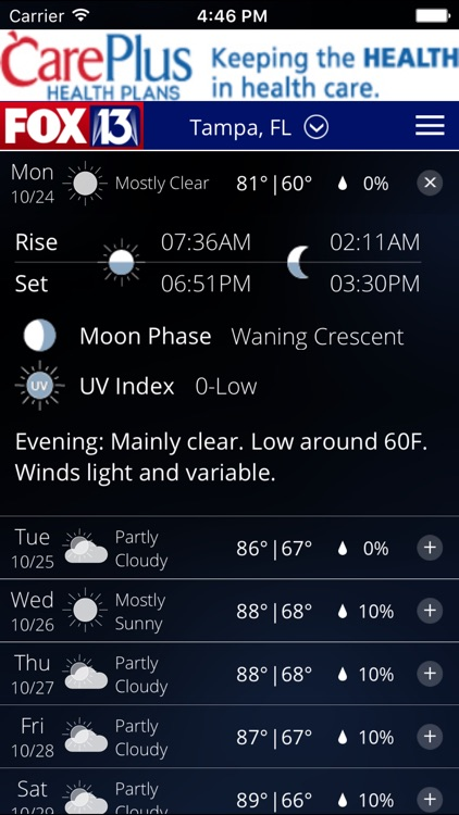 SkyTower Radar app from FOX 13 Tampa Bay screenshot-3