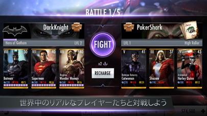 Injustice: Gods Among Usのおすすめ画像5