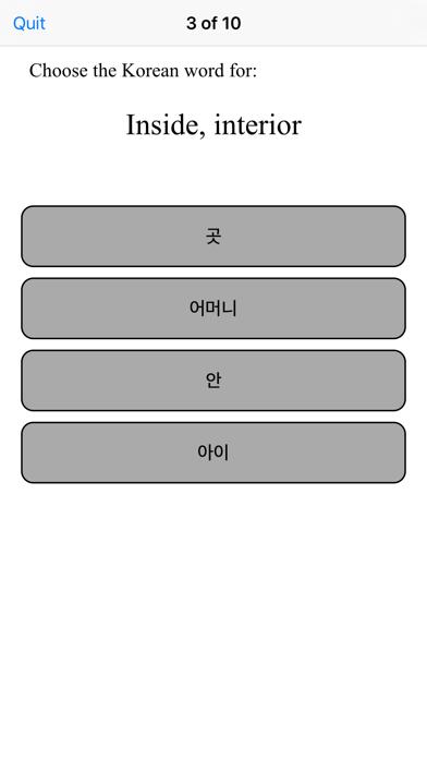 TenguGo Korean Vocabularyのおすすめ画像3