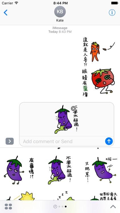 Happy Garden 快樂菜園 screenshot-4